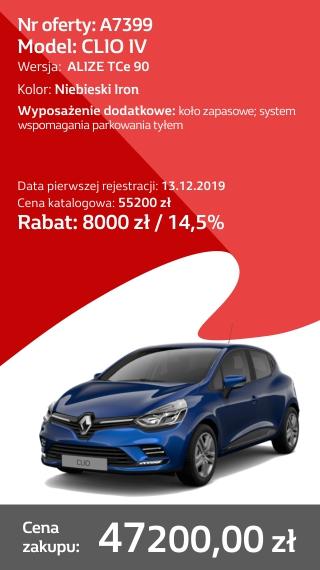 CLIO A7399
