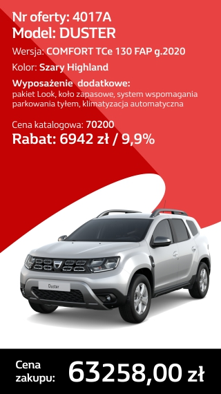 DUSTER 4017A