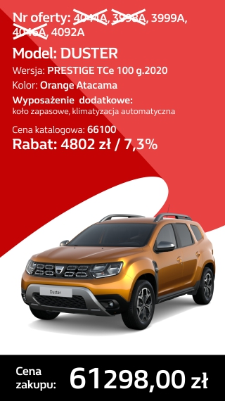 DUSTER 4044A
