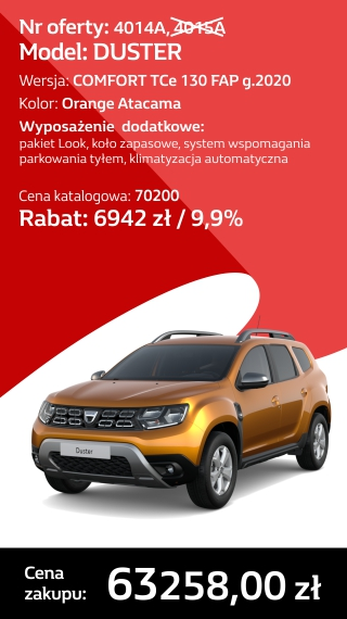 DUSTER 4014A