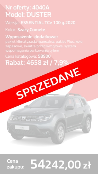 DUSTER 4040A