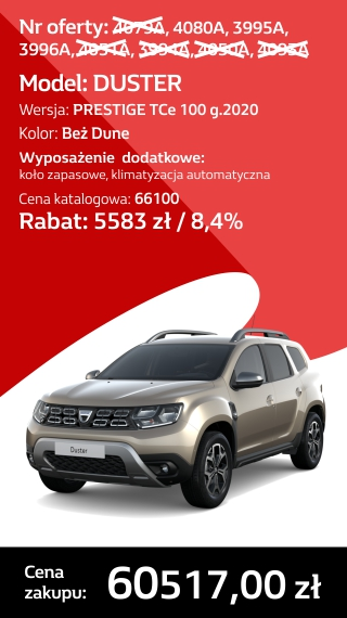 DUSTER 4079A