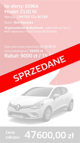 CLIO 6396A