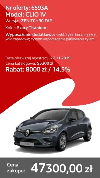 CLIO 6593A