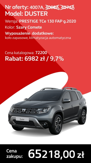 DUSTER 4007A