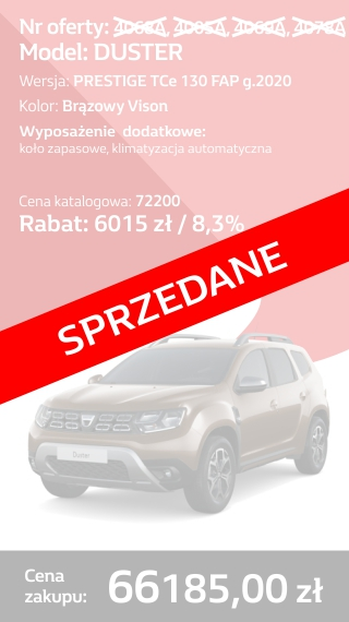 DUSTER 4068A
