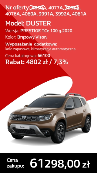 DUSTER 4059A