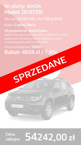 DUSTER 4043A